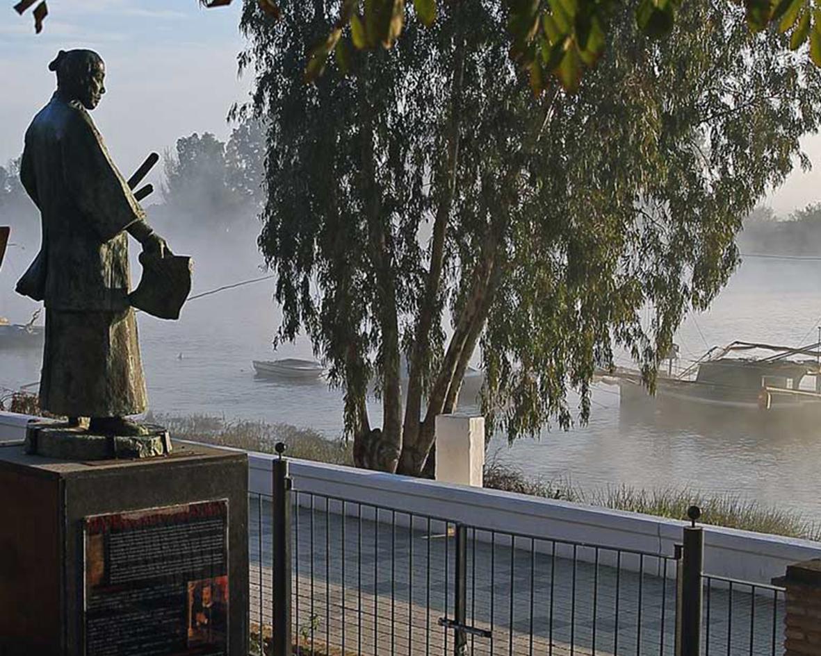 Coria del Río y los samuráis